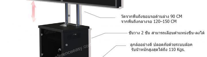NET3_MobileCart04-new