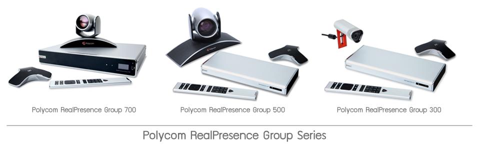 polycom-groupseries