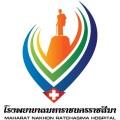 Maharat Nakhon Ratchasima Hospital