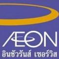 AEON Insurance Service